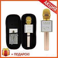 Микрофон Караоке беспроводной с динамиком Q9 ЗОЛОТО +ЧЕХОЛ +Подарок!