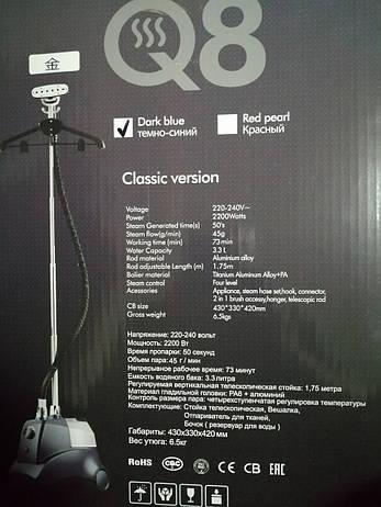 Вертикальный отпариватель LITTING  Q8, фото 2