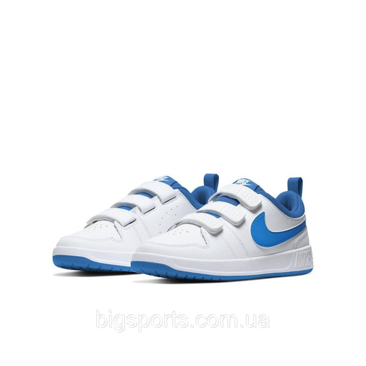 Кросівки дет. Nike Pico 5 Gs (арт. CJ7199-103)