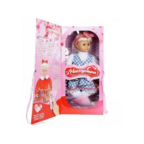Интерактивная кукла Настенька с активной мимикой лица (Высота 60 см)