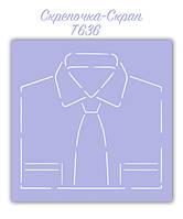 Трафарет для пряников рубашка