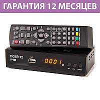 ТВ-тюнер Tiger DVB-T2 IPTV, тв приставка, ресивер, цифровое телевидение