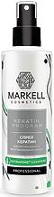 Спрей для интенсивного восстановления волос Кератин