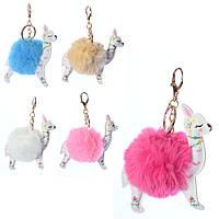 Аксессуар для сумки X15044  лама, 13,5см, помпон, 6цветов