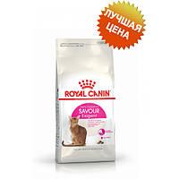 Royal Canin exigent savour корм для кошек привередливых к корму 10 кг.
