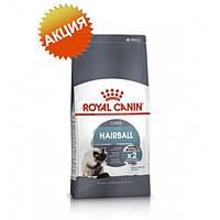 Royal Canin hairball care корм для кошек от комочков шерсти 10 кг.
