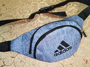 (3-отдела)Сумка на пояс adidas Ткань мессенджер/Спортивные барсетки сумка только опт