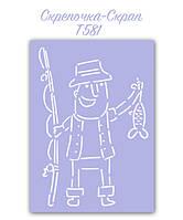 Трафарет для пряников рыбак