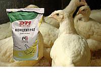 Премікс гровер для бройрера 2,5% (25кг)   KOUDIJS Каудайс (™ D-МІКС) Україна-Голландія
