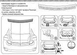 Пластиковая защитная накладка на задний бампер для Citroen Jumpy III / Spacetourer (с 2 задними дверьми) 2016+, фото 4
