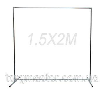 Пресс Волл (Press Wall) 1.5х2м (конструкция)