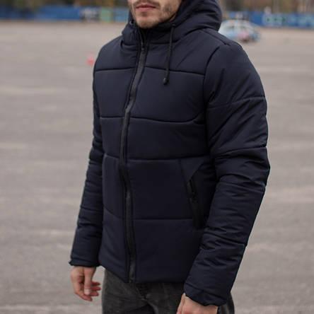 Мужская зимняя куртка Glacier темно-синяя, фото 2