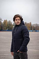 Мужская зимняя куртка Glacier темно-синяя, фото 3