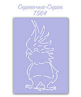 Трафарет для пряников попугай