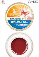 Камуфлирующий гель F.O.X Cover (camouflage) BUILDER GEL - 010, красный УЦЕНКА!