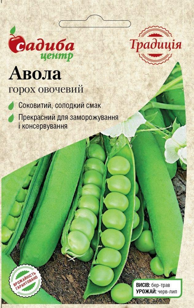 Семена гороха раннеспелый сорт Авола, 10 г СЦ Традиция, хороший вкус при консервировании или замораживании