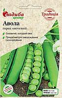 Семена гороха раннеспелый сорт Авола, 10 г СЦ Традиция, хороший вкус при консервировании или замораживании, фото 1