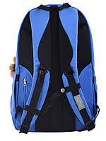 Рюкзак городской YES OX 404, 47*30.5*16.5, голубой код: 555683, фото 2