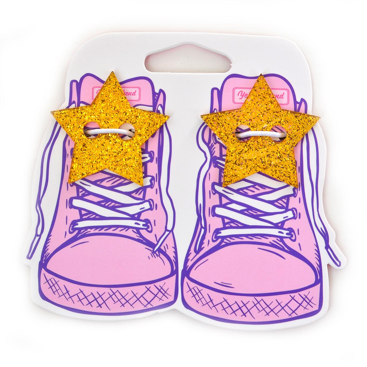 Набор аксессуаров для шнурков YES Bright Star код: 555826