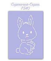 Трафарет для пряников заец