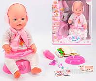 Пупс Baby Love Бейби Лав ВL 010 B. 8 функций
