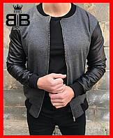 Мужская куртка Бомбер с рукавами из эко-кожи, цвет серый