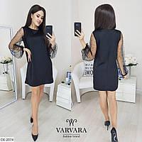 Модное черное прямое платье с рукавами сетка с бусинами арт 244