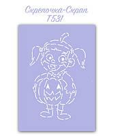 Трафарет для пряников девочка тыква