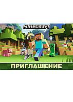 """Запрошення на день народження """"Minecraft"""" Майнкрафт (20 шт)"""