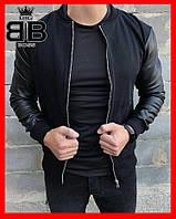 Мужская куртка Бомбер с рукавами из эко-кожи,цвет  черный