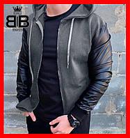 Мужская куртка Бомбер с капюшоном. Цвет серый.