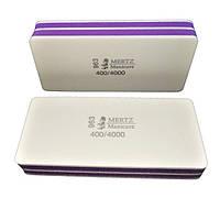 Брусок полірувальний 2-сторонній для нігтів Mertz 963 (гріт #400/4000)