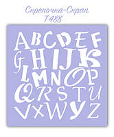 Трафарет для пряников алфавит