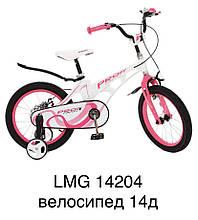 ВЕЛОСИПЕД ДЕТСКИЙ PROF1 Infinity 14Д. LMG14204 бело\розовый