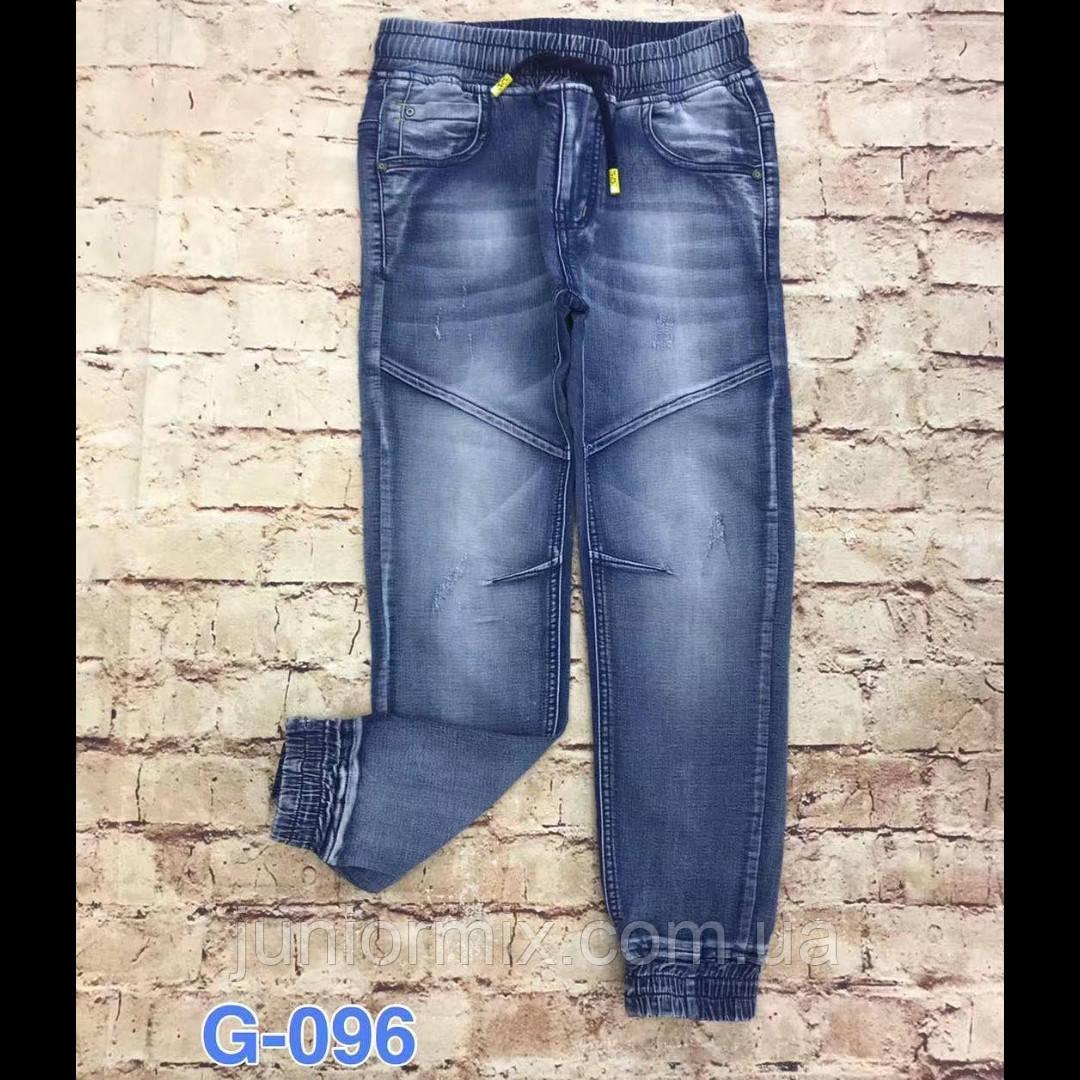 Подростковые джинсовые брюки для  мальчиков  на манжете оптом