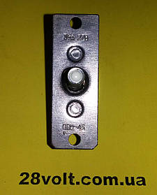 Переключатель нажимной с нейтральным положением однополюсный ПН-45М-2