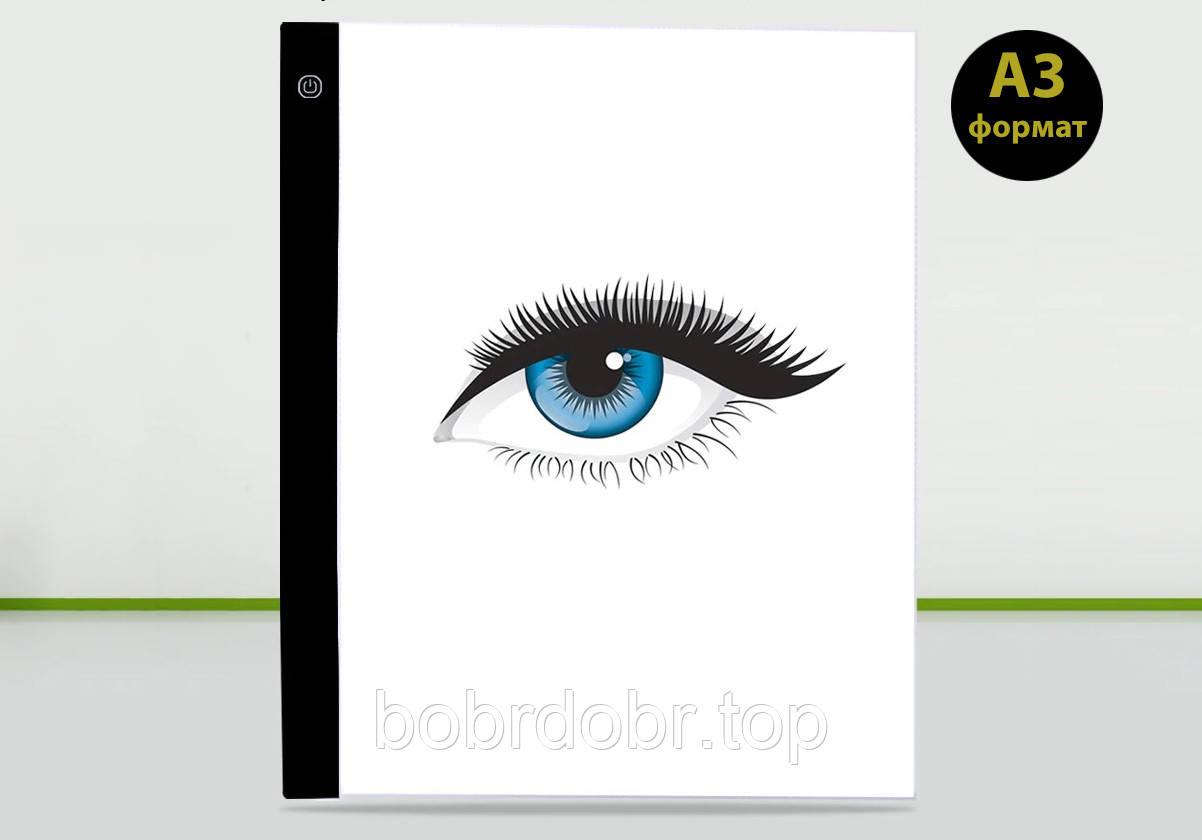 Световой планшет для рисования / копирования A3 (Световая доска с LED подсветкой)