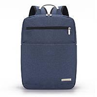 Молодежный городской синий рюкзак с USB зарядкой с отделением под ноутбук, рюкзак зарядка для телефона