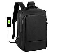 Городской стильный черный рюкзак с USB зарядкой и отделением под ноутбук, рюкзак с зарядкой для телефона
