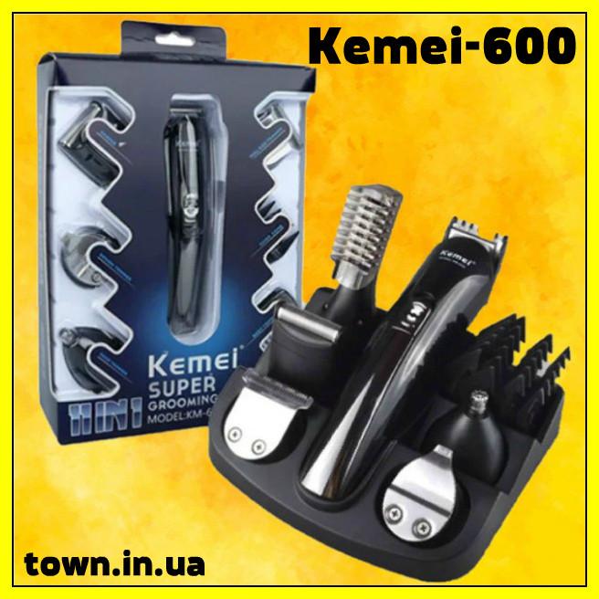 Машинка для стрижки волос KEMEI KM-600 тример мужской 11 В 1