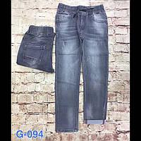 Подростковые модные джинсы на мальчика на резинке оптом