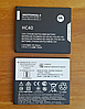 Оригинальный аккумулятор ( АКБ / батарея ) HC40 для Motorola Moto C XT1750 XT1754 XT1755 XT1757 XT1758 2350mAh