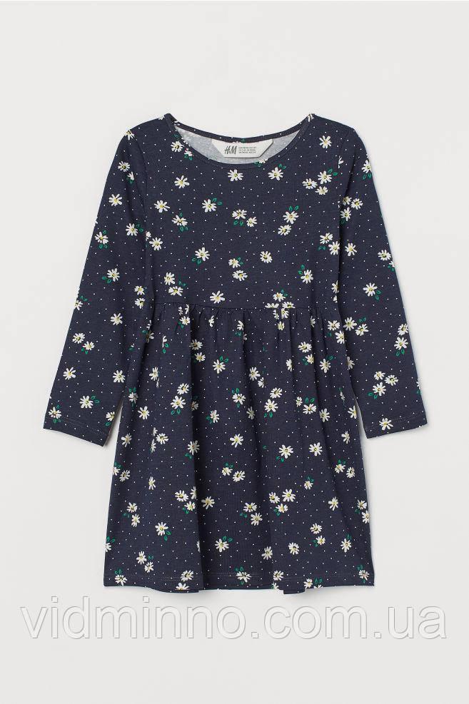 Дитяча сукня з довгим рукавом H&M на зріст 122-128 см