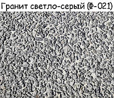 Камин барбекю «Сицилия» угловой комплект с дверцами, фото 2