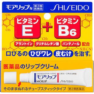 Shiseido Molip Медицинский бальзам для губ от трещинок, хейлита, кератита, воспаленных губах 8 г