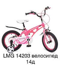 ВЕЛОСИПЕД ДЕТСКИЙ PROF1 14Д.LMG14203 Infinity розовый