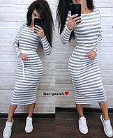 Платье-гольф женское, стильное,  1113М-451