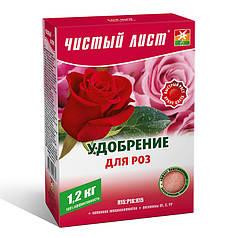 Удобрение кристаллическое Чистый лист для роз 1.2 кг