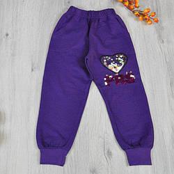 Детские спортивные штаны из плотного трикотажа (Турция), рисунок из пайетков, для девочки 5-8 лет (4 ед в уп) фиолетовый