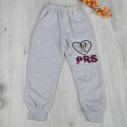 Детские спортивные штаны из плотного трикотажа (Турция), рисунок из пайетков, для девочки 5-8 лет (4 ед в уп) серый